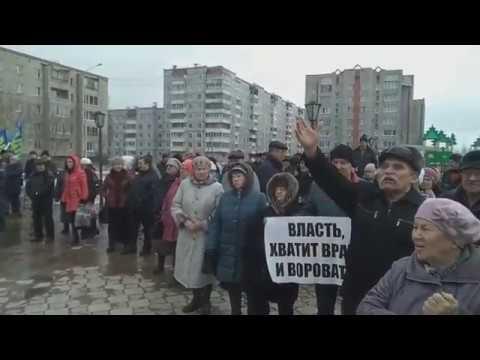 """Жители Назарово вышли на улицу против тарифов на тепло и """"мусорной реформы"""""""