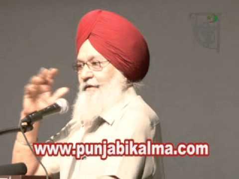World Punjabi Conference  2011 - 8 Principal Sarwan Singh.