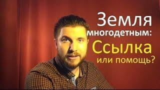 видео участки в Московской области с коммуникациями