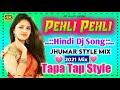 Pehli Pehle Baar Mohabbat√√ Vs Tapa Tap√√ Mix Super hit Dj Song√√ Dj Ajay Dj Ar Music√√
