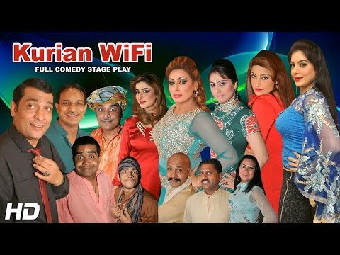 KURIAN WIFI (FULL DRAMA) - 2017 NEW STAGE DRAMA