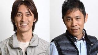 ナインティナインのオールナイトニッポン 865回 2011年09月29日放送 岡村隆史、宇宙を語る?SP! thumbnail