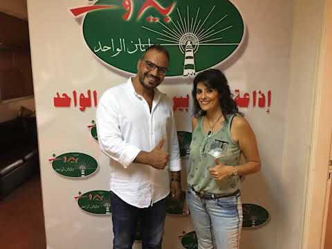 """Interview Sawt Beirut """" الجزء الاول   """"ربيع من خريف"""
