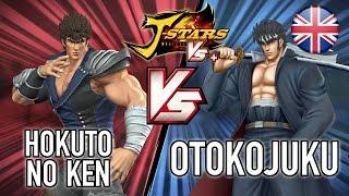 J-Stars Victory VS+ - PS4/PS3/PS Vita - Hokuto NO Ken VS Otokojuku (English Trailer)