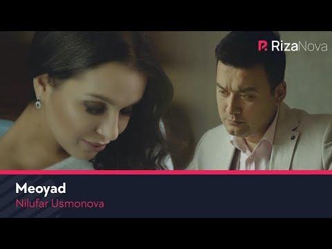 Nilufar Usmonova - Meoyad | Нилуфар Усмонова - Меояд #UydaQoling