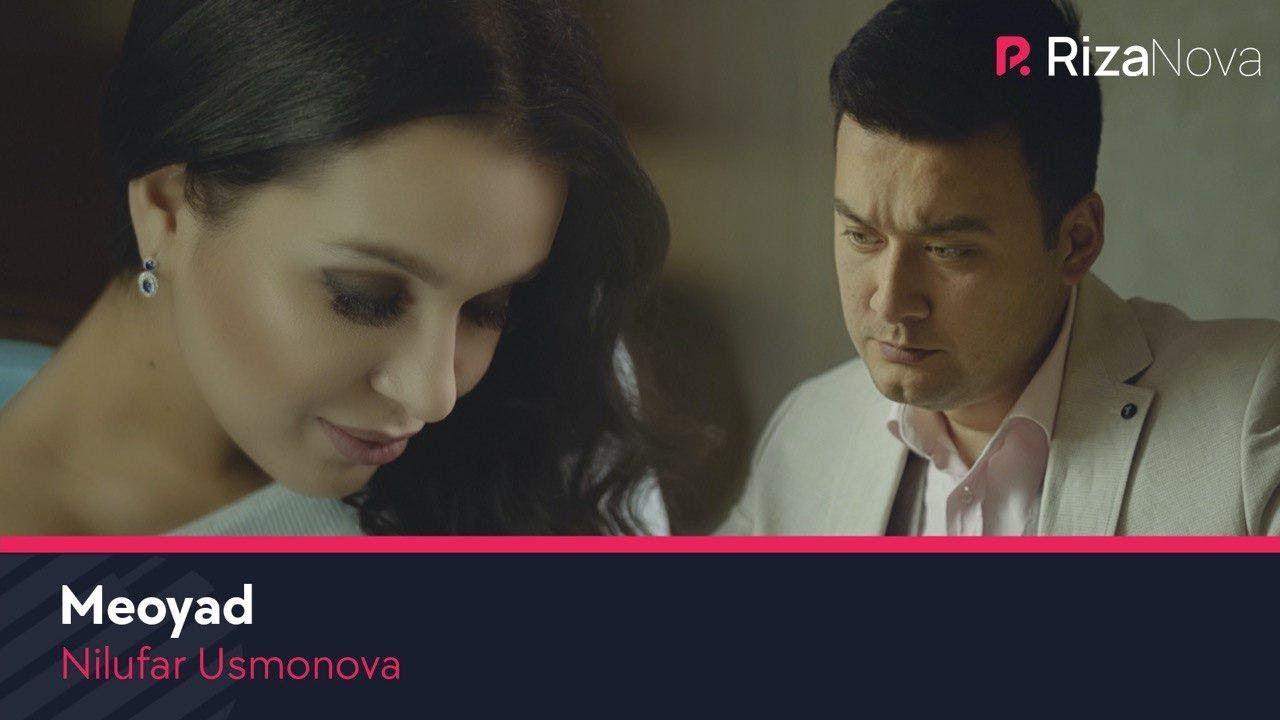 Nilufar Usmonova - Meoyad