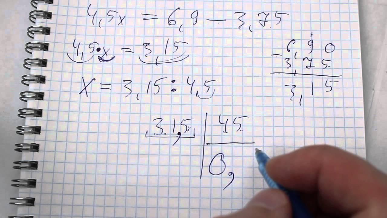 Помогите решить задачу 6 класса виленкин решение задач по нотариальной деятельности