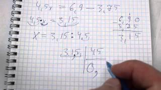 Задача №482. Математика 6 класс Виленкин.