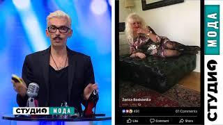 """Студио Мода"" со Сергеј Варошлија 19 07 2018"