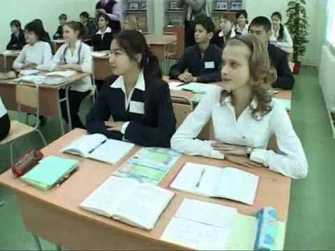 Школа лицей №62