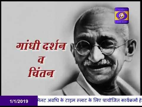 "Talk on ""Gandhi Darshan and Chintan"" in morning show #NamasteUP -2"