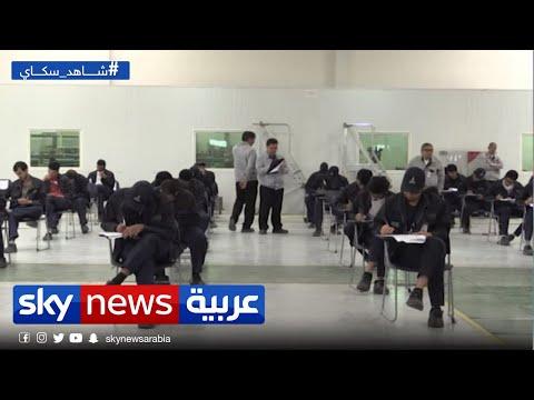 في اليوم العالمي للشباب.. الشباب العربي بين الأولويات والتحديات والواقع | غرفة الأخبار  - نشر قبل 10 ساعة