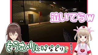【アイドル部コラボ】Wなとりコラボ面白いシーンダイジェストその2【VTuber】