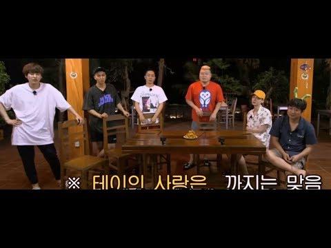 [Eng sub] Kyuhyun Mino Jiwon Hodong Funny Song Quiz