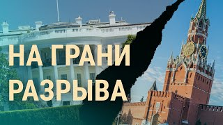 Почему Байден считает Путина убийцей   ВЕЧЕР   17.03.21