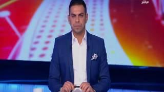 كورة كل يوم | رئيس نادي أسوان يقرر انسحاب اسوان من كأس مصر على الهواء