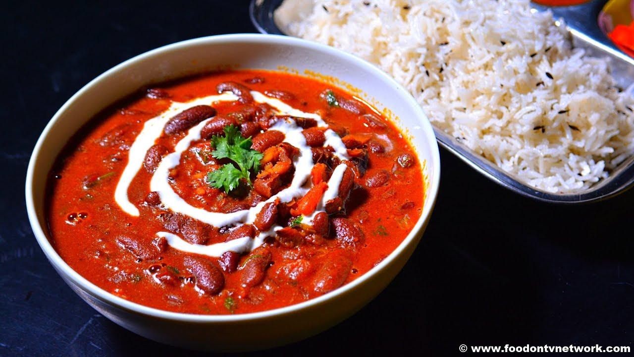 how to cook rajma masala