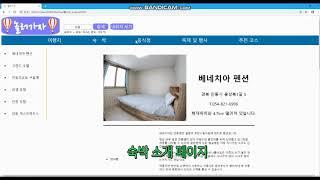 """여행정보 홈페이지 """"놀러가자""""(1) …"""