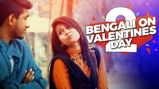 Bengali On Valentines Day 2 | Bangla Funny Video | Madology | Bangla Natok  Bangla Short Film 2018