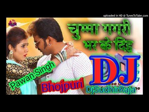 Pawan Singh | Rani Pyar Somar Se Liha | Chuma Gagari Bhar Ke Diha | Bhojpuri Dj Remix | DjSudhirRaja
