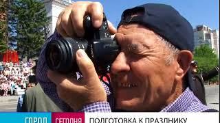 Город. 21/05/2018. GuberniaTV