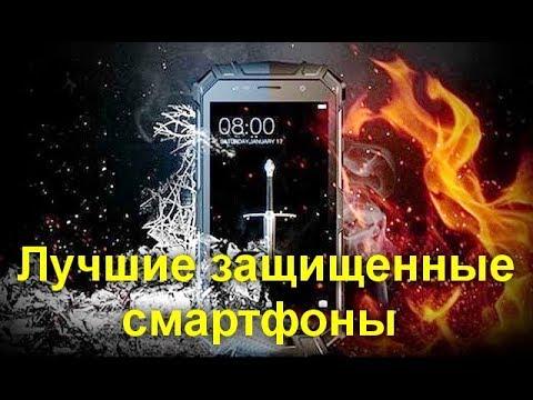 Лучшие защищенные смартфоны с IP68 и мощным аккумулятором