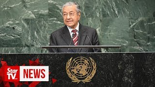 Dr M on UNGA: We'll criticise and praise when necessary