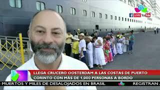 Llega crucero Oosterdam a las costas de Puerto Corinto con más de 1900 personas abordo