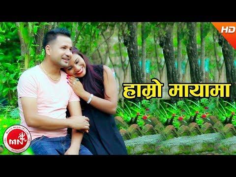 New Lok Dohori 2074/2017 | Hamro Mayama - Devi Gharti & Premraj Pun Ft. Sandhya Khadka & Milan Singh