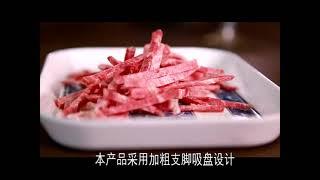 가정용 수동 육절기 냉동육 고기절단기