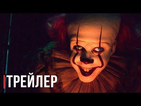 """Тизер фильма """"Любовный треугольник: Чехов, Джессика и Жаба"""" SL 18+ наши дни"""