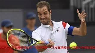 专栏 | 用冠军庆贺32岁生日 但加斯奎特的网球人生本该更光芒夺目