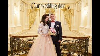 Свадебное видео 😍❤👰👦🎉Свадьба в Новогодние праздники✿♥♫★Winter wedding 2017-2018.