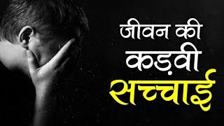 😥😥 very sad whatsapp status video 🏃‍♂️ inspirational quotes about life 🤹‍♀️ by Motivational Guru