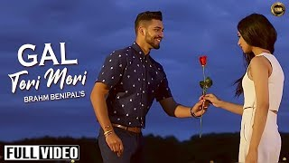 GAL TERI MERI || BRAHM BENIPAL || OFFICIAL FULL VIDEO 2016 || YAAR ANMULLE RECORDS
