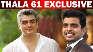 Ajith 61 exclusive