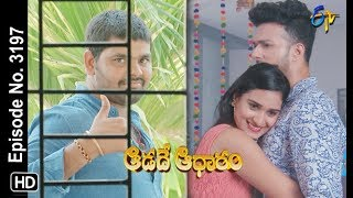 Aadade Aadharam | 12th October 2019  | Full Episode No 3197 | ETV Telugu
