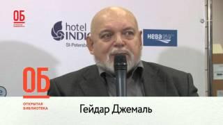 Гейдар Джемаль и Михаил Пиотровский «Восток и Запад»