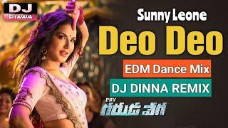 Deo Deo Disaka | DJ Dinna | Telugu Dj Songs 2020 | Telugu Dj Songs New | Dj Songs Telugu | Tollywood
