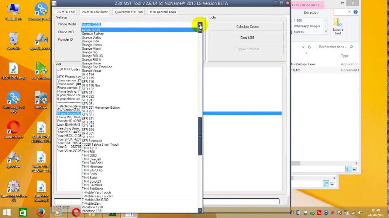 alcatel modem nck code calculator