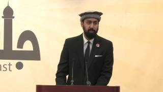 Maaz Bajwa - The Holy Prophet SAW Forgiveness and Forbearance - Jalsa Salana West Coast USA 2016