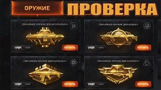 Открываю кейсы на сумму 23 тысячи рублей на сайте caseloop.