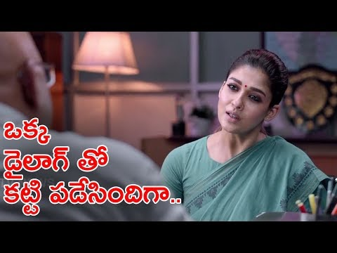 Karthavyam Release Promos   Karthavyam Movie Teaser   Latest Telugu Trailers   IndionTvNews