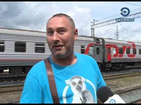 Пензенцы могут купить билет на поезд по акции
