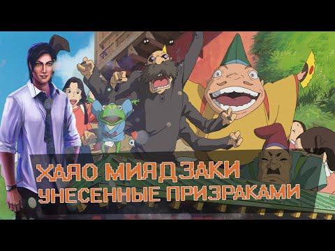 Скачать мультфильм Фиксики через торрент бесплатно
