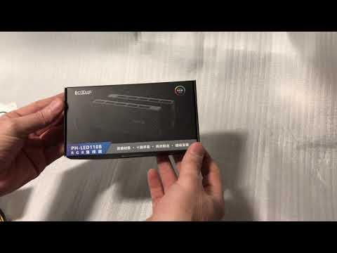 Хаб подсветки PcCooler 10 in 1 PH-LED110B ARGB