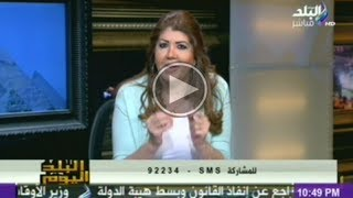 رولا خرسا ع الهوا فى شتايم مكنتش اعرف...ومش عايزة تريقه