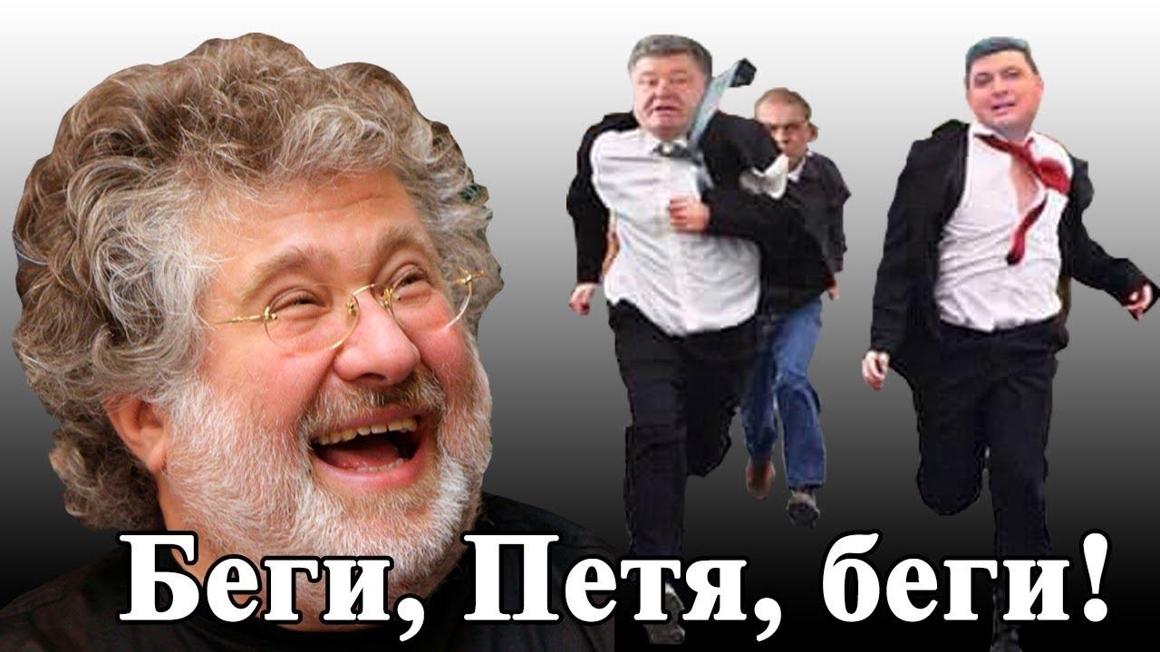 Лідер євробляхерів Ярошевич заявив, що балотуватиметься як самовисуванець у президенти - Цензор.НЕТ 5080