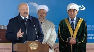 Президент Беларуси: «Мусульмане - золото»