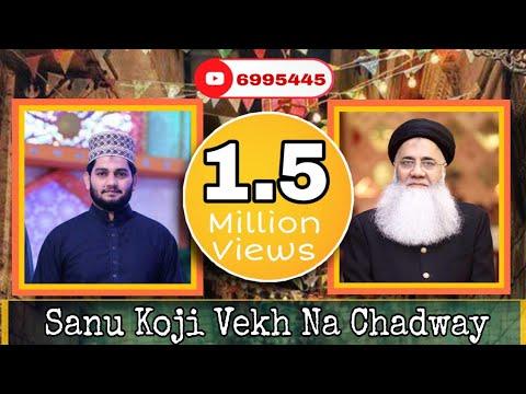 Sanu Koji Vekh Na Chad Way